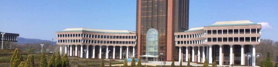 Doi Laboratory, Tokyo Uiversity of Technology
